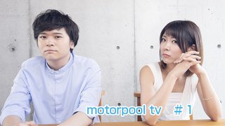 motorpool tv #1