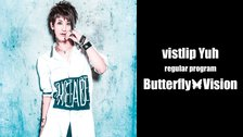 Butterfly Vision #1