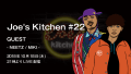 Joe's Kitchen #22 guest - NEETZ / MIKI