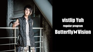Butterfly Vision #9