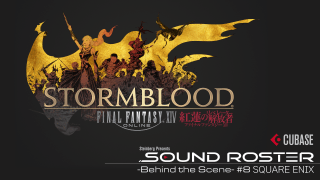 SoundRoster -Behind the Scene- #8 SQUARE ENIX