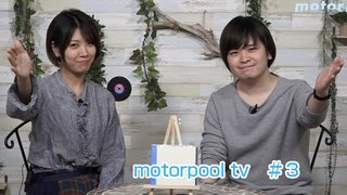 motorpool tv #3