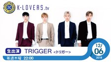 TRIGGER生出演!抜群のプロポーション4人組に注目!!【K-LOVERS TV】