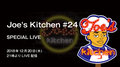 Joe's Kitchen #24 SPECIAL LIVE