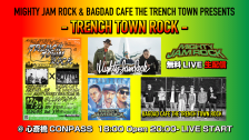 MIGHTY JAM ROCK & BAGDAD CAFE THE trench town LIVE生配信!!