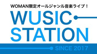 WUSIC STATION vol.25