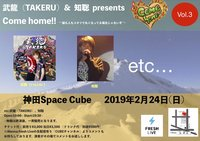 武龍(TAKERU)&知聡Presents Comehome!! Vol.3
