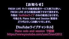 Piano Solo and Session vol.31