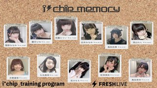 i*chip_training program# 28