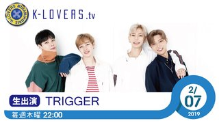 TRIGGER生出演!! 抜群のプロポーション4人組に注目!!【K-LOVERS TV】