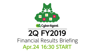 FY2019 Q2 Financial Results Briefing