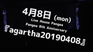 4/8 Pangea 8th Anniversary『agartha20190408』ライブ映像