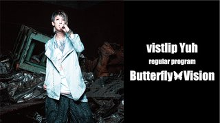 Butterfly Vision #16