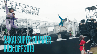 7/13「SAKAI Super Summer Kick Off  2019」