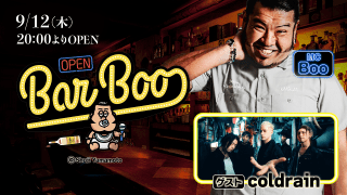 Bar Boo#26 ~ coldrain編 ~