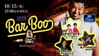 Bar Boo#27 ~  千葉涼平・緒方龍一(w-inds.)& Show-hey(RADIO FISH)& 勇士・KENSUKE(BuZZ) 編 ~