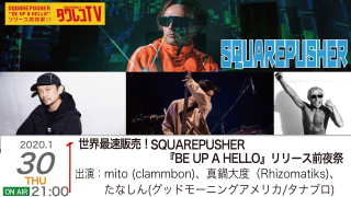 SQUAREPUSHER 『BE UP A HELLO』リリース前夜祭 at 渋谷TOWER RECORDS
