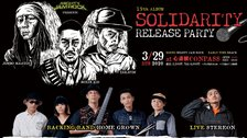 """MIGHTY JAM ROCK """"SOLIDARITY""""リリースPARTY LIVE!"""