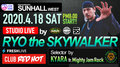 STAY HOME!CLUB RED HOT -RYO the SKYWALKER STUDIO LIVE-