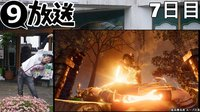 9さんのShadow of the Tomb Raider配信。7日目