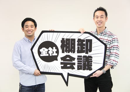左:健康推進室 元 将浩、右:人事担当役員 曽山 哲人