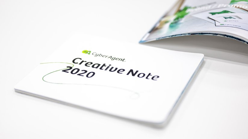 creative note 株式会社サイバーエージェント
