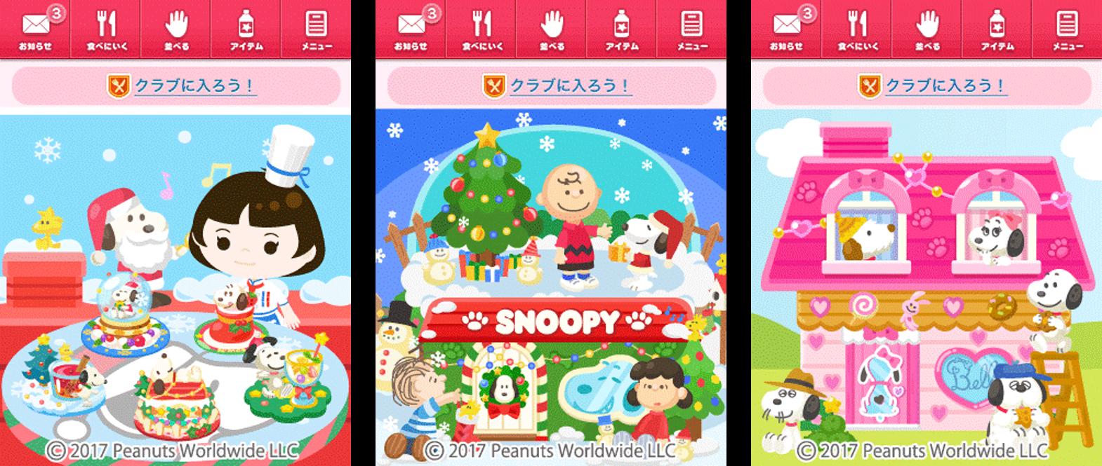 スマートフォン向けレシピゲーム Mogg が 人気キャラクター