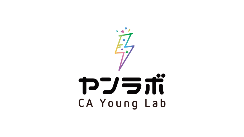 ca young lab 2017年国内youtuber市場調査を実施 株式会社サイバー