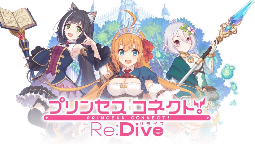 「プリンセスコネクト Re:Dive」の画像検索結果