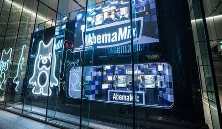 東京?渋谷発のインターネットテレビ局「AbemaTV」の番組配信を通じて、渋谷のランドマーク的存在になることを目指しています。