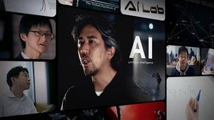 AI for digital AD~AIで飛躍するデジタル広告~
