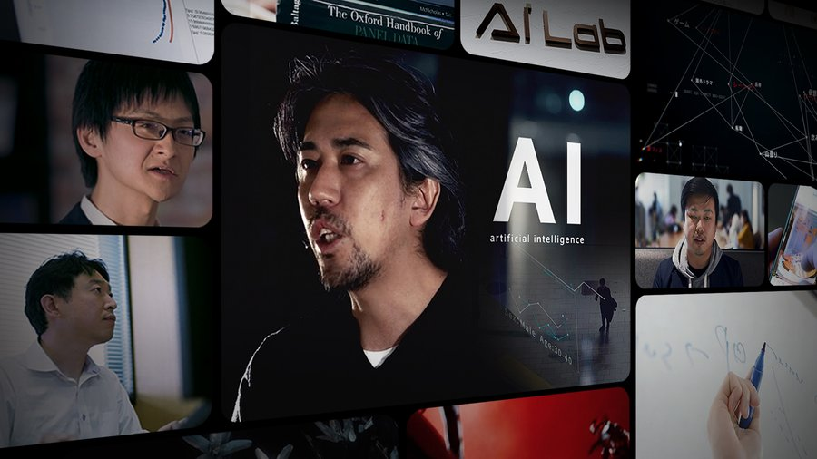 Digital Ads Make a Quantum Leap with AI