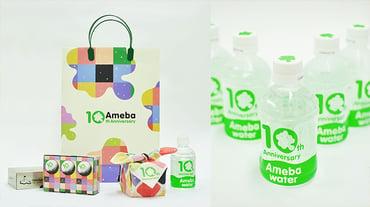 Ameba10周年