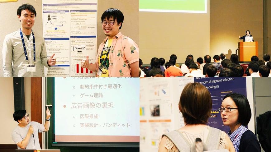 国際会議での様子。  左上:「AAAI 2019」でのYale大学矢田氏(写真左)と安井(写真右)   右上:画像の認識・理解シンポジウム 「MIRU2019」で発表する様子  ※1「AAAI」 人工知能分野で権威ある国際会議の1つ。世界中の様々な人工知能分野の研究者が一堂に集い毎年開催される。