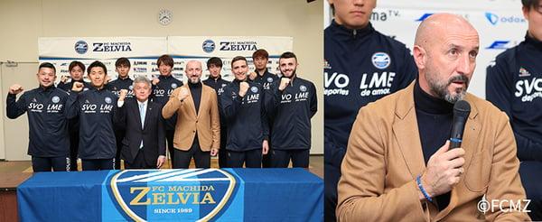 新加入選手会見の様子。  セルビアA代表FW ステファン スチェポビッチ選手、元日本代表DF水本裕貴選手、町田出身のGK秋元陽太選手、高校サッカー選手権ベスト4進出チーム・帝京長岡のエースストライカーで年代別代表である晴山岬選手など話題性のある選手たちが加入した。