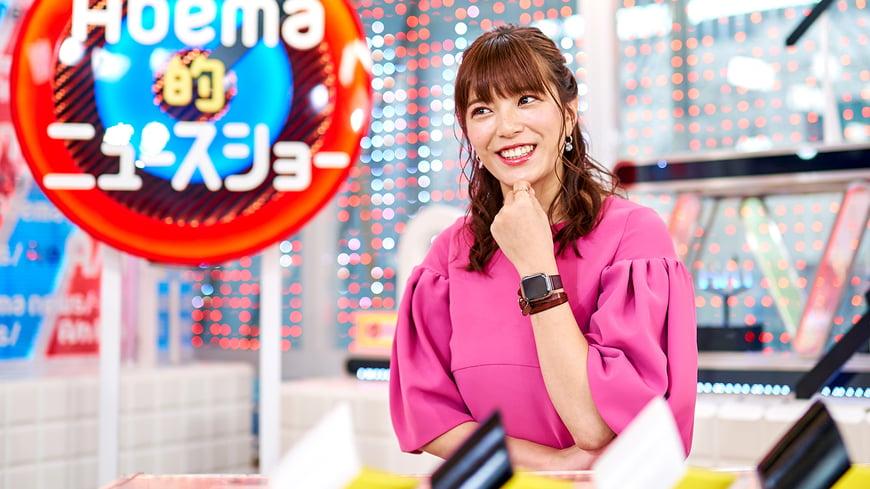 三谷アナ:私もいつもテレビ等でニュースを見ながら「『Abema的ニュースショー』だったらどう放送するかな」と考えています。