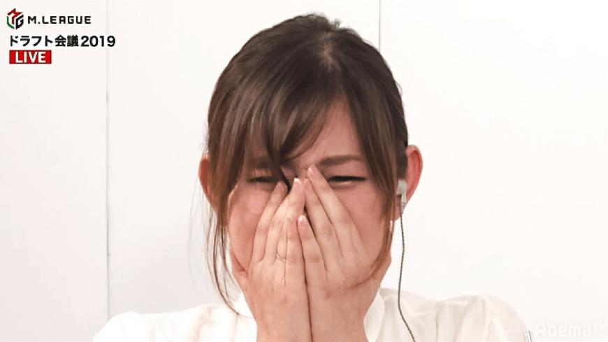"""ドラフト会議で名前を呼ばれ涙を流す、渋谷ABEMASの日向選手(2019年7月)。このシーンを見て川淵氏は、Mリーグは""""夢の受け皿""""として最高の舞台となったと感じたそう。"""