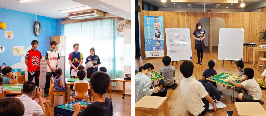 Mリーガーが麻雀の健全さや楽しさを子どもたちに伝えるため、小学生向けの麻雀講座を実施。