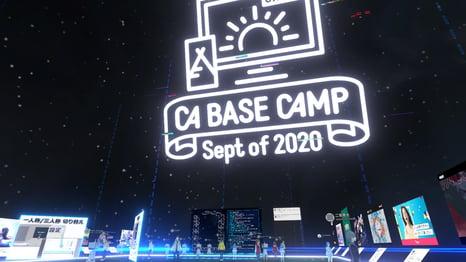 オンラインならではの新体験! 「バーチャルクリエイター展」を開催-CA BASE CAMP2020-