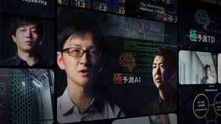 「効果を出すAI」サイバーエージェントのAI研究とビジネス実装力