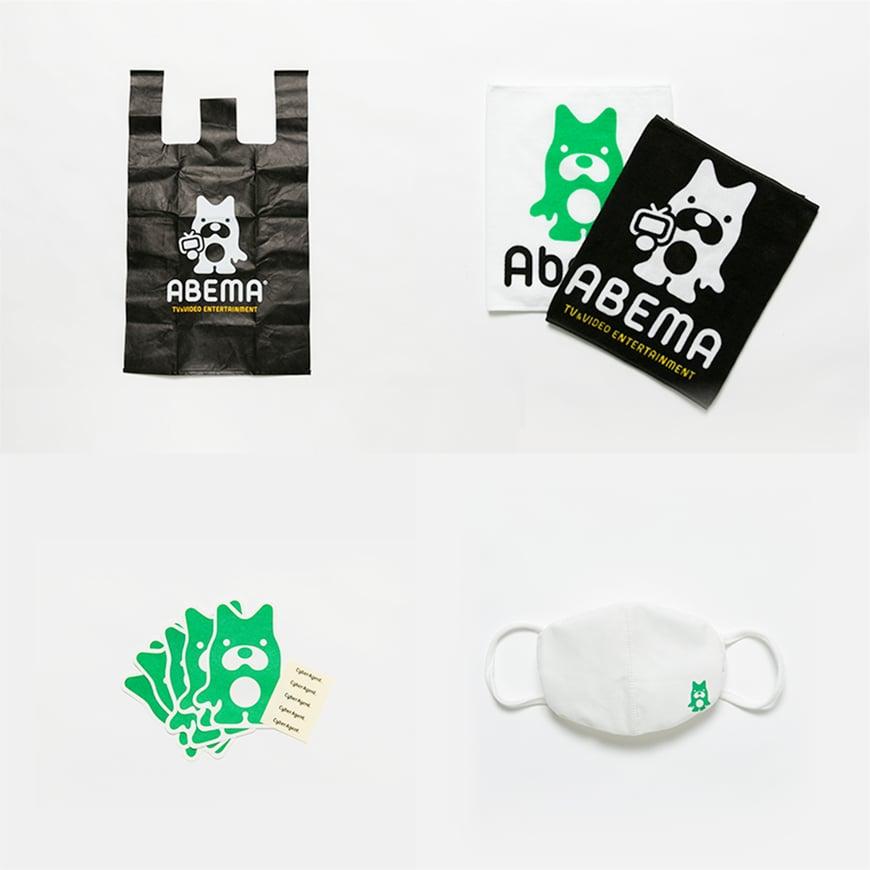 左上:エコバック(ブラック)、左下:ポチ袋(グリーン)、右上:タオルセット、右下:布製マスク(グリーン)
