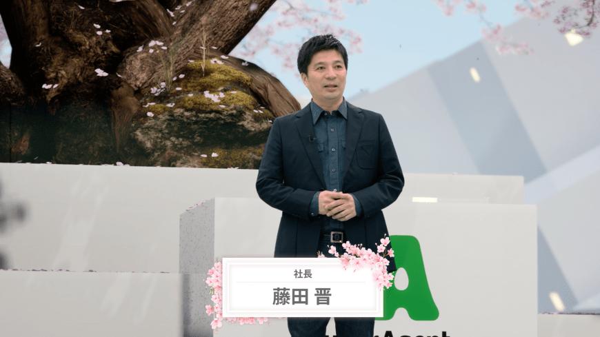 「若い力とインターネットで、日本の閉塞感を打ち破る」  代表藤田が贈った新入社員への言葉