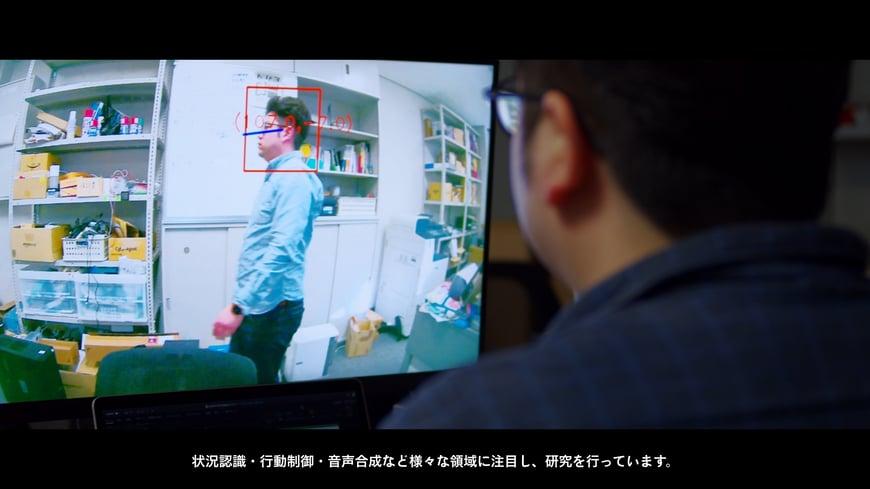 動画「接客対話エージェント - ヒトが信頼するインタラクション研究」より 状況認識などの研究