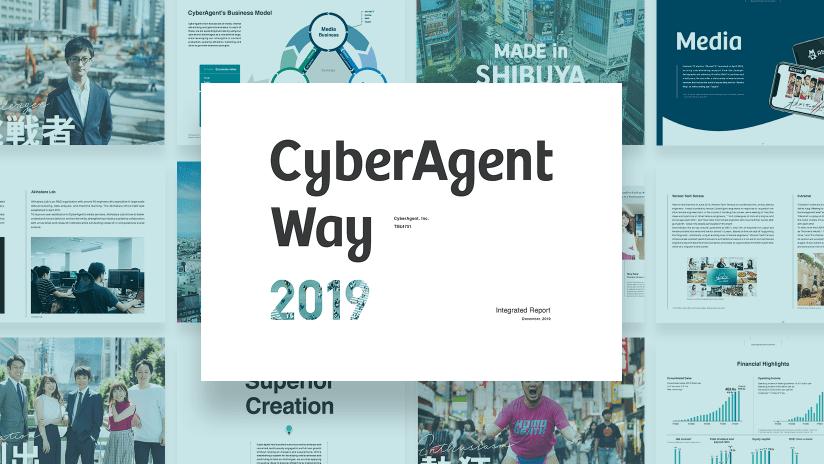CyberAgent Way 2019 (Integrated Report)