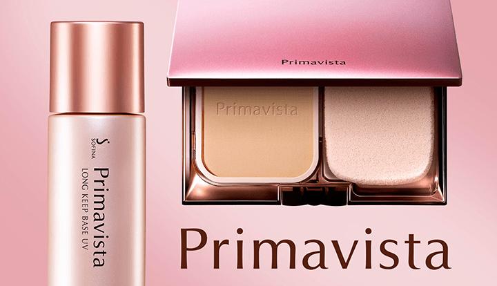 Primavista(プリマヴィスタ)のイメージ画像