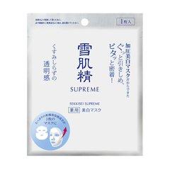 雪肌精(セッキセイ) シュープレム ホワイトリフト マスクの商品画像