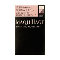 マキアージュ ドラマティックムードアイズ BR354 ライトゥーミー(限定色)