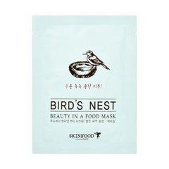 スキンフード(スキンフード) ビューティーインアフード マスクシート ツバメの巣の商品画像