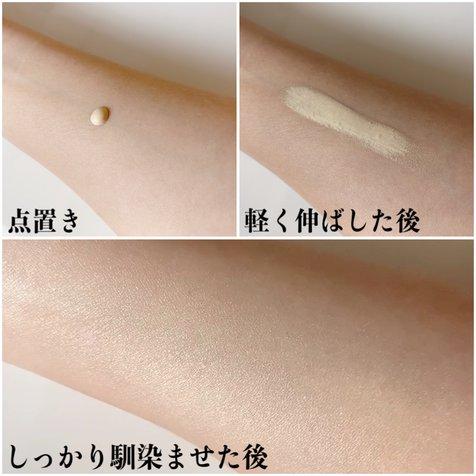 kana_947l2 さんが投稿した SUQQU シマー リクイド ハイライター 02 飾艶 -KAZARIZUYA のクチコミ画像