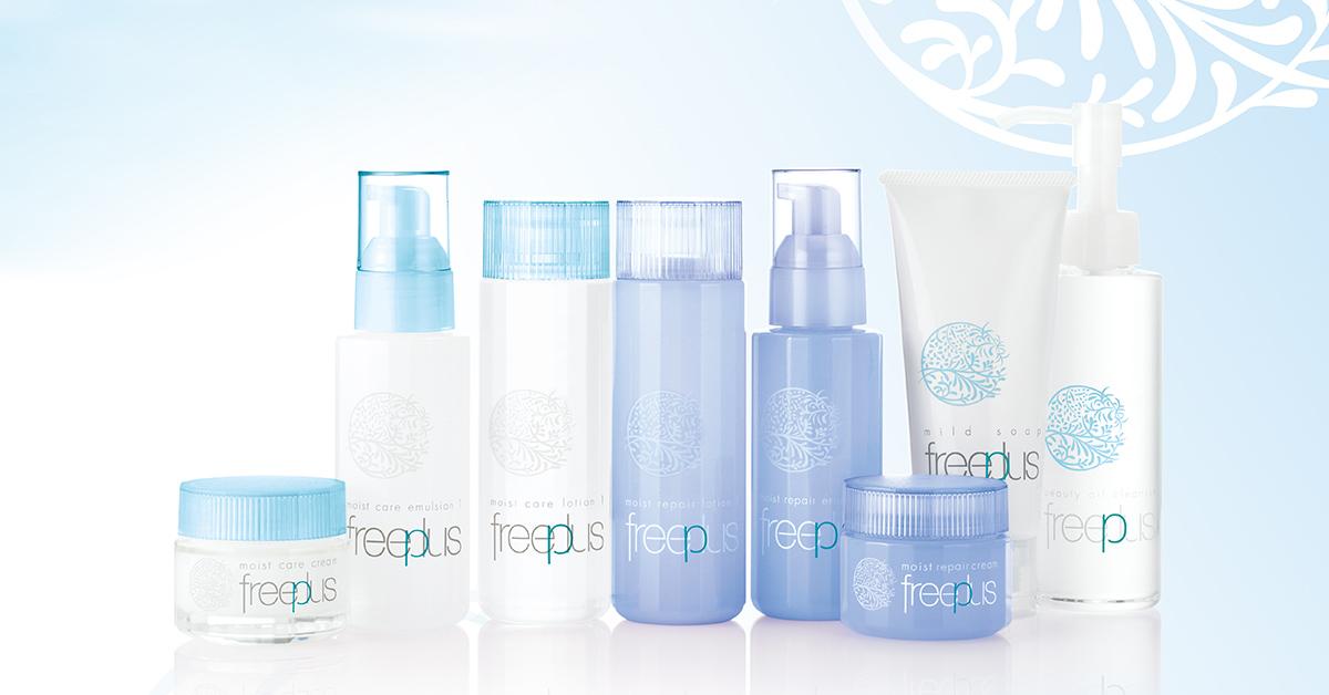 freeplus(フリープラス)のイメージ画像